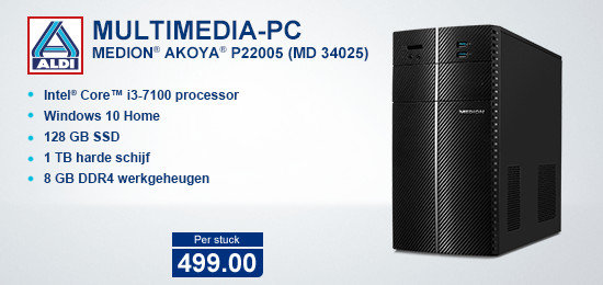 Medion Akoya P22005 (MD 34025)